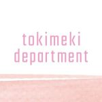 tokimeki_department